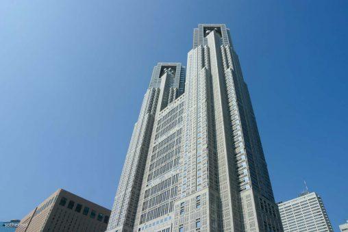 東京都庁 第一本庁舎