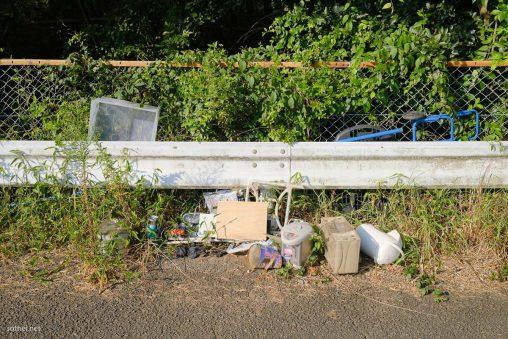 不法投棄の粗大ゴミ