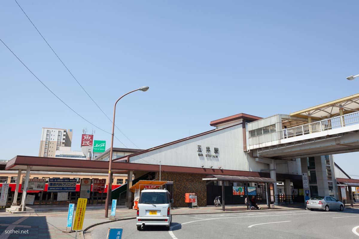五井駅東口ロータリー